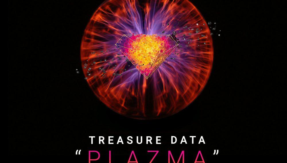 "Treasure Data 5周年を記念するイベント""PLAZMA""へ年間スポンサーとして協賛・出展の決定。および、2月実施イベントの登壇内容について"
